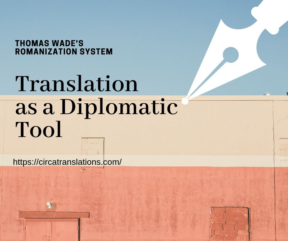 Translation as a Diplomatic Tool